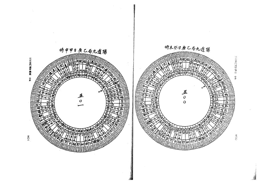 zhong0071