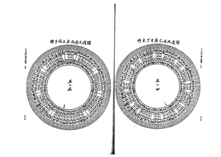 zhong0073