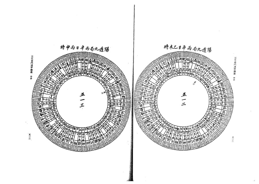 zhong0077