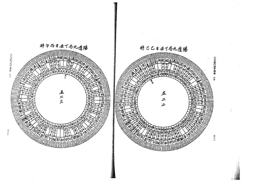 zhong0082
