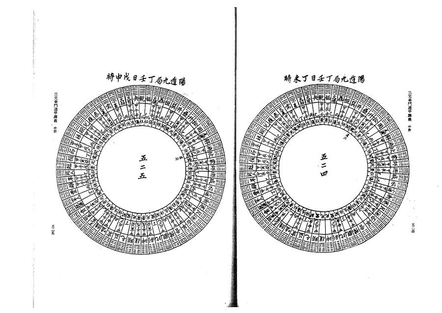 zhong0083