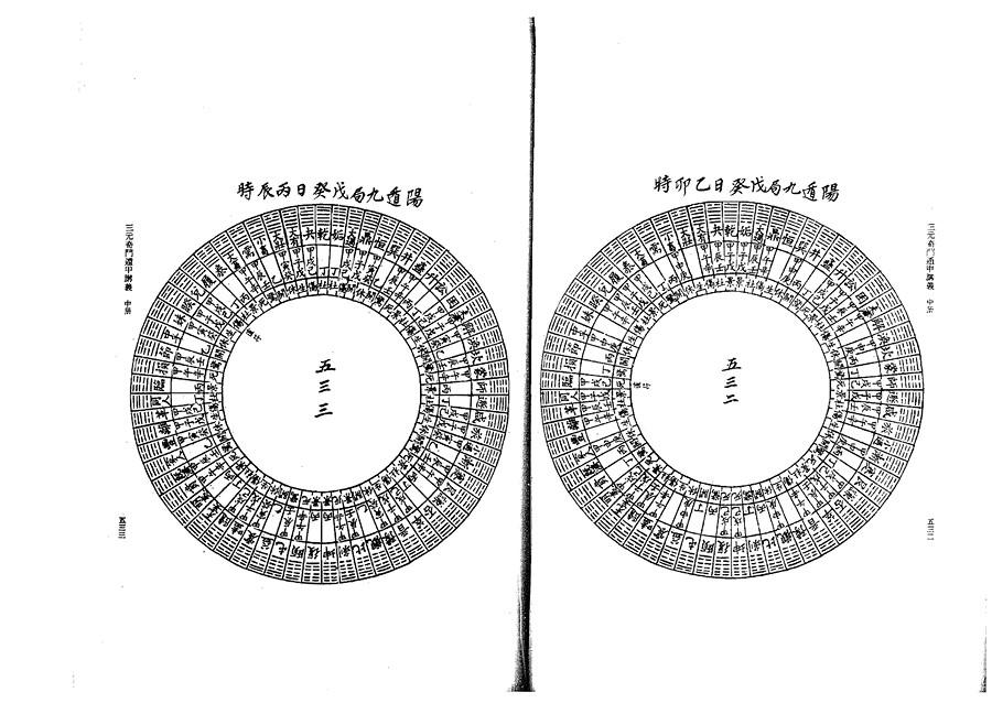 zhong0087
