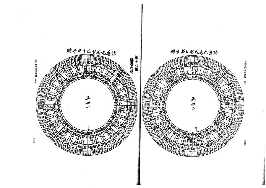 zhong0091