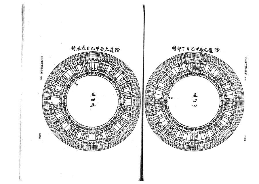 zhong0093