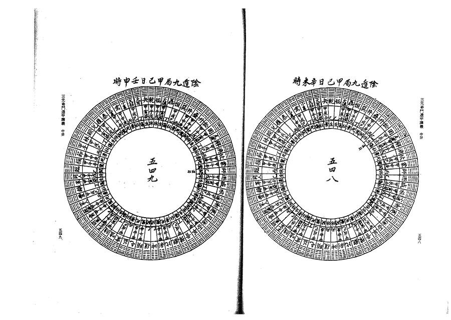 zhong0095