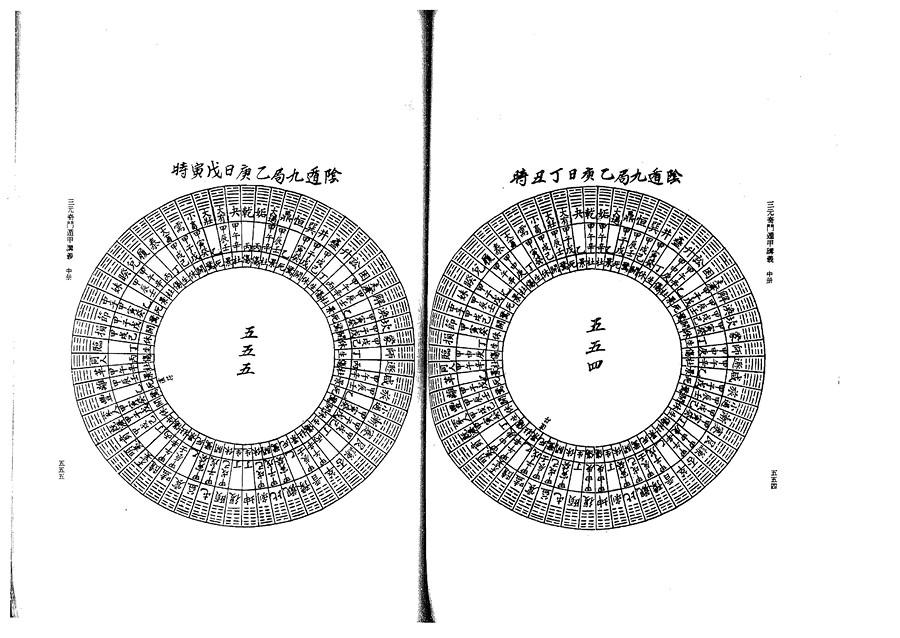 zhong0098