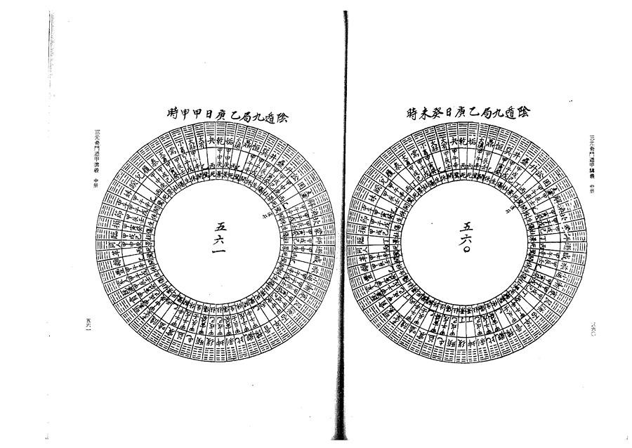 zhong0101
