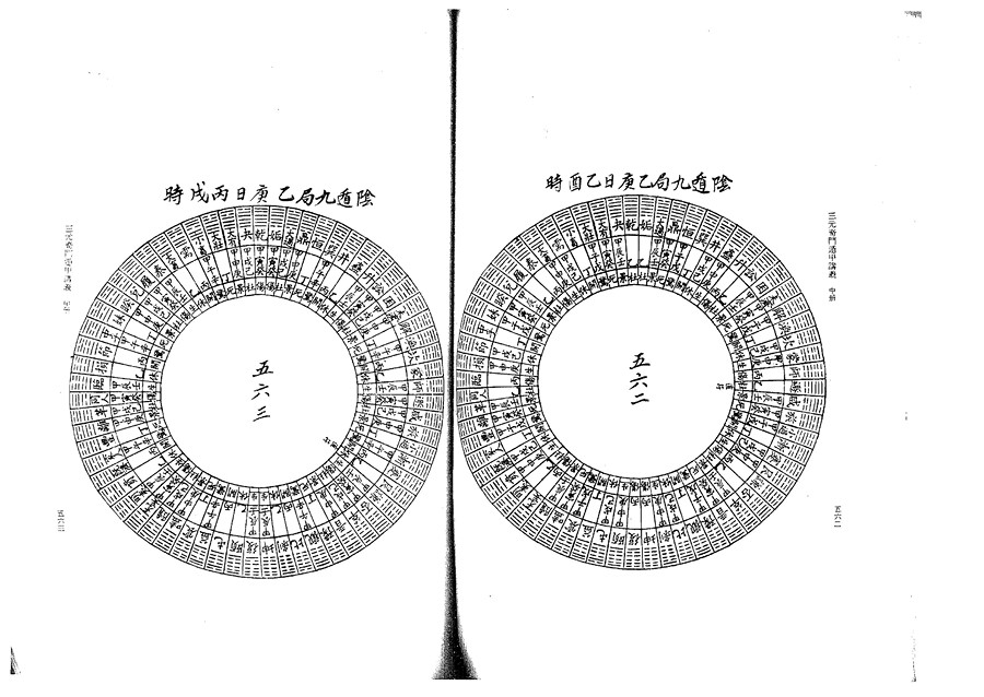 zhong0102