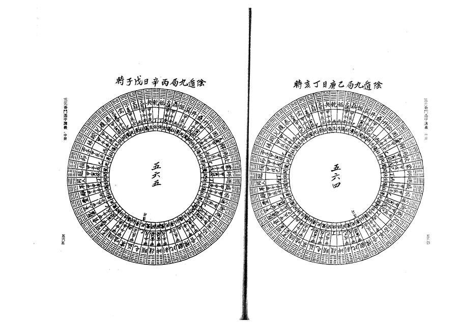 zhong0103