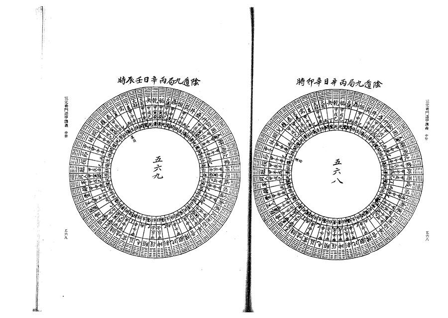 zhong0105