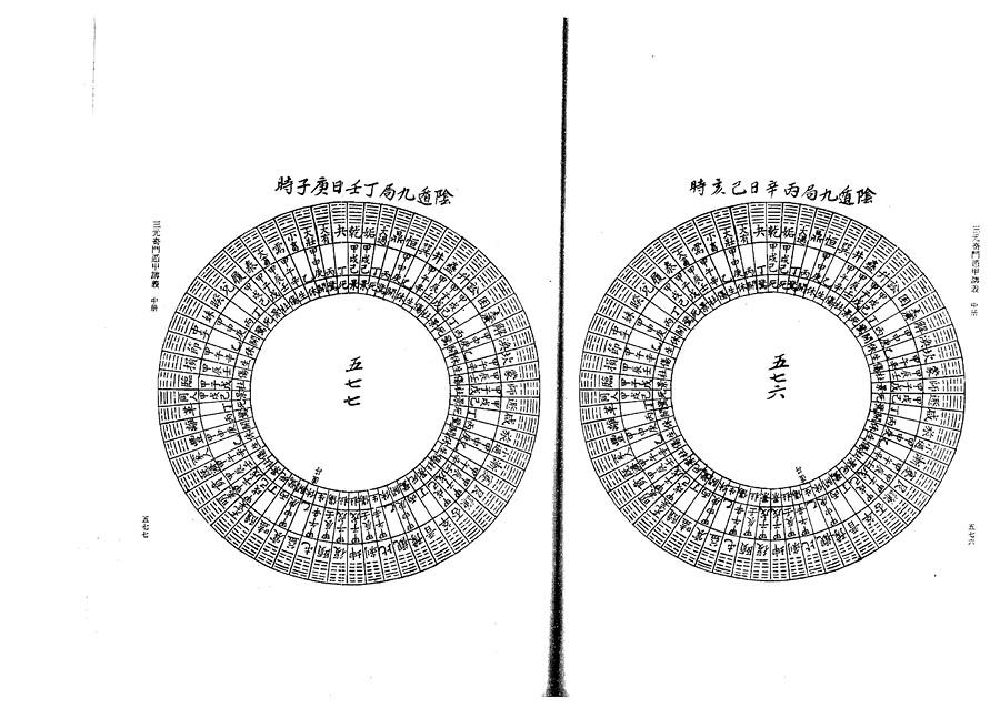 zhong0109