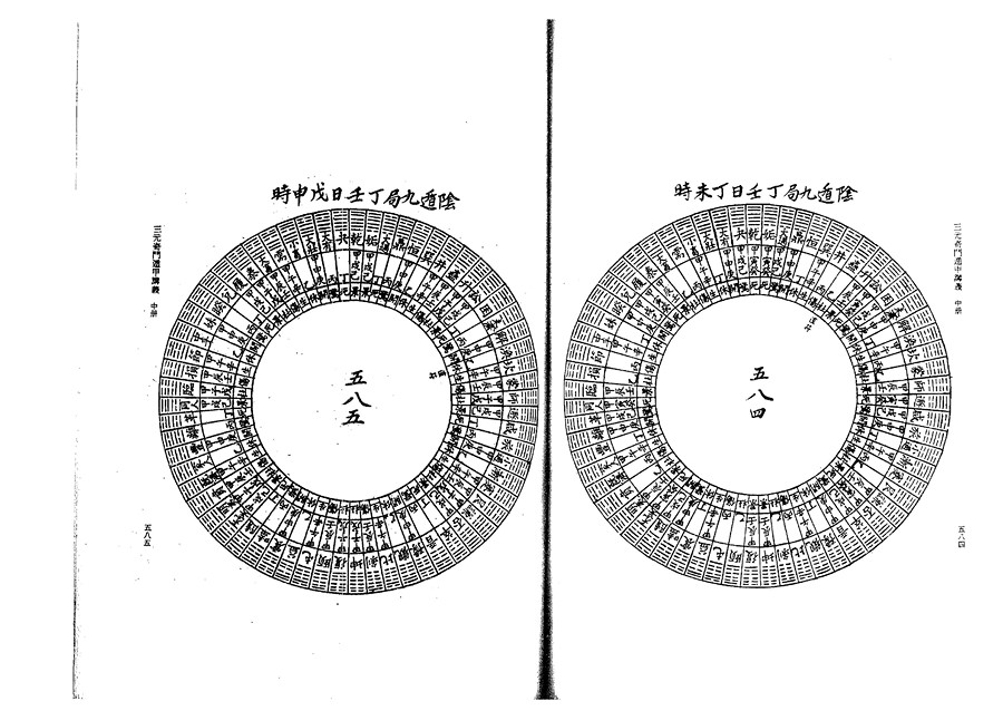 zhong0113
