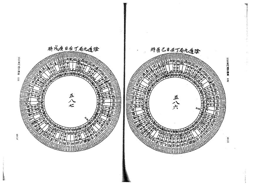 zhong0114