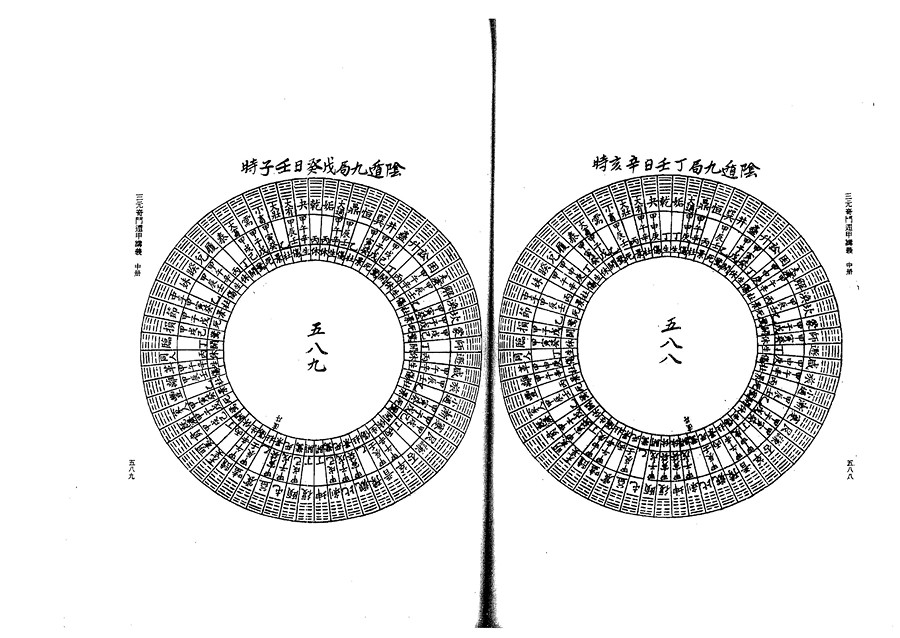 zhong0115