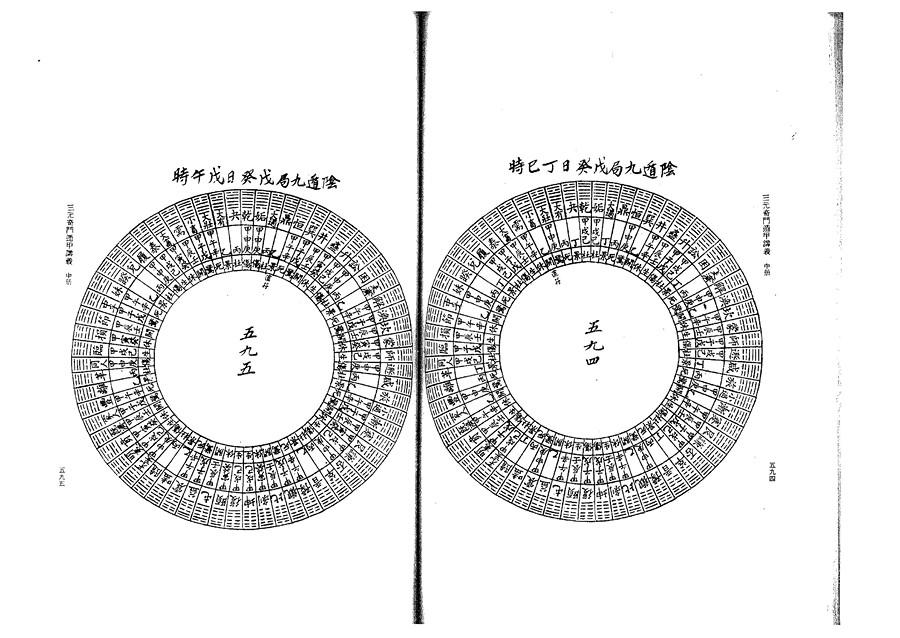 zhong0118
