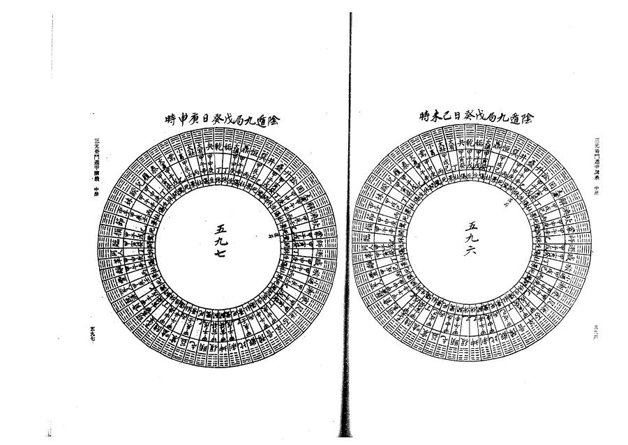 zhong0119