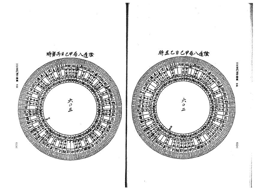 zhong0122
