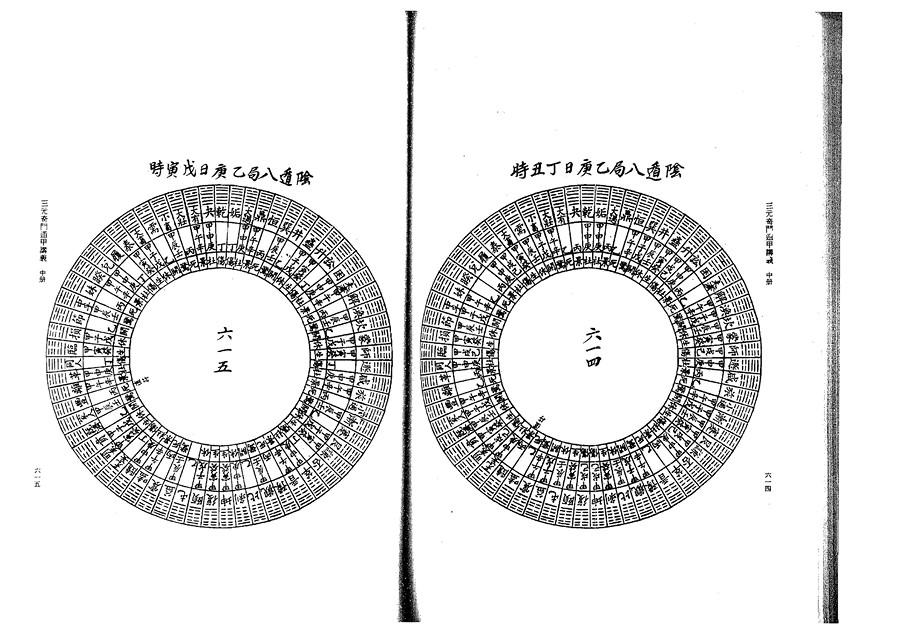 zhong0128