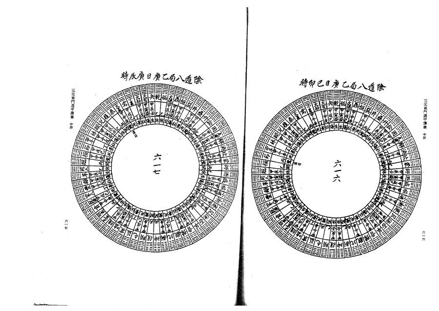 zhong0129