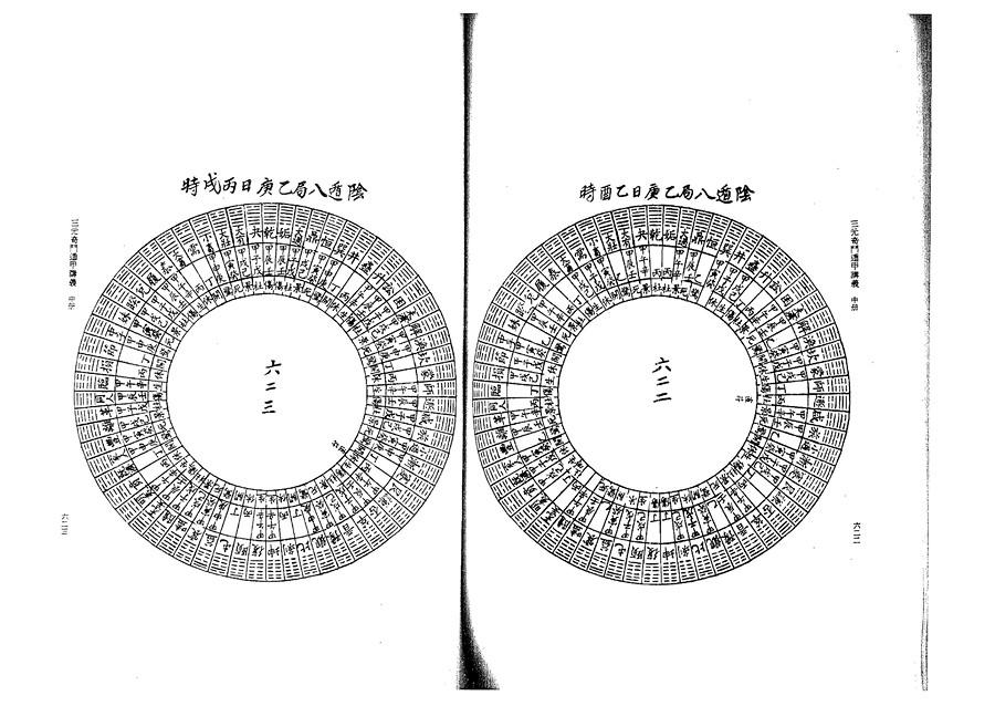 zhong0132