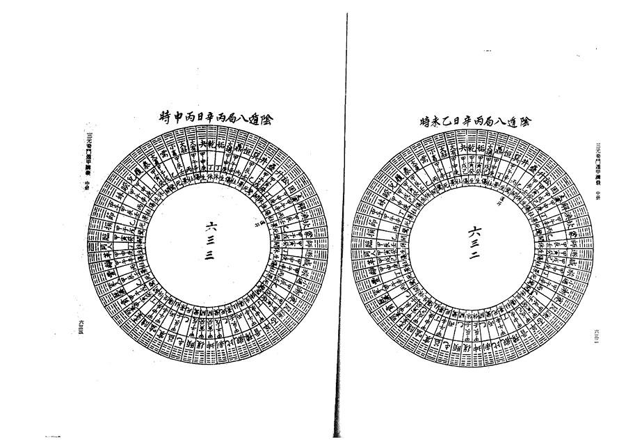 zhong0137