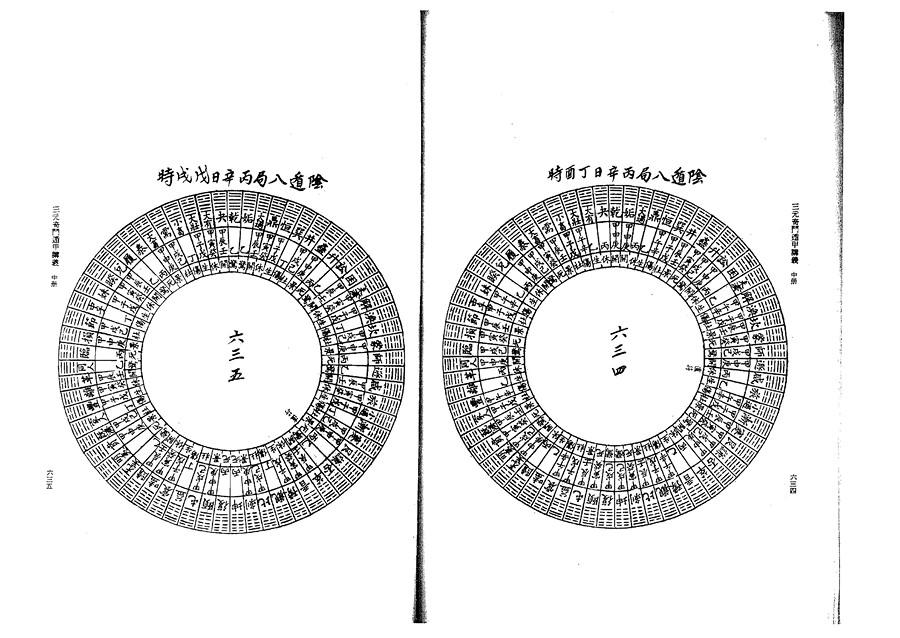 zhong0138