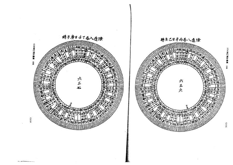 zhong0139