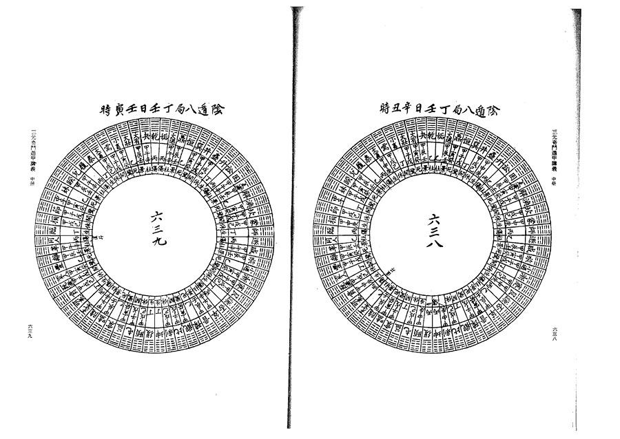 zhong0140