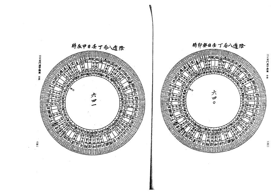 zhong0141