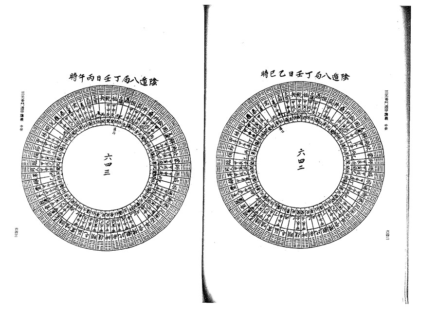 zhong0142