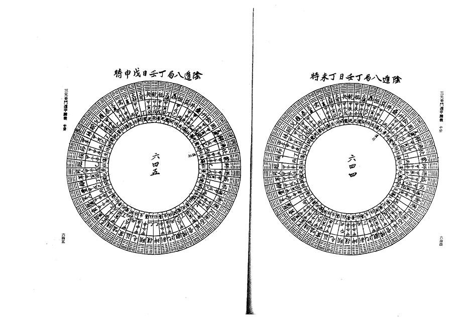 zhong0143
