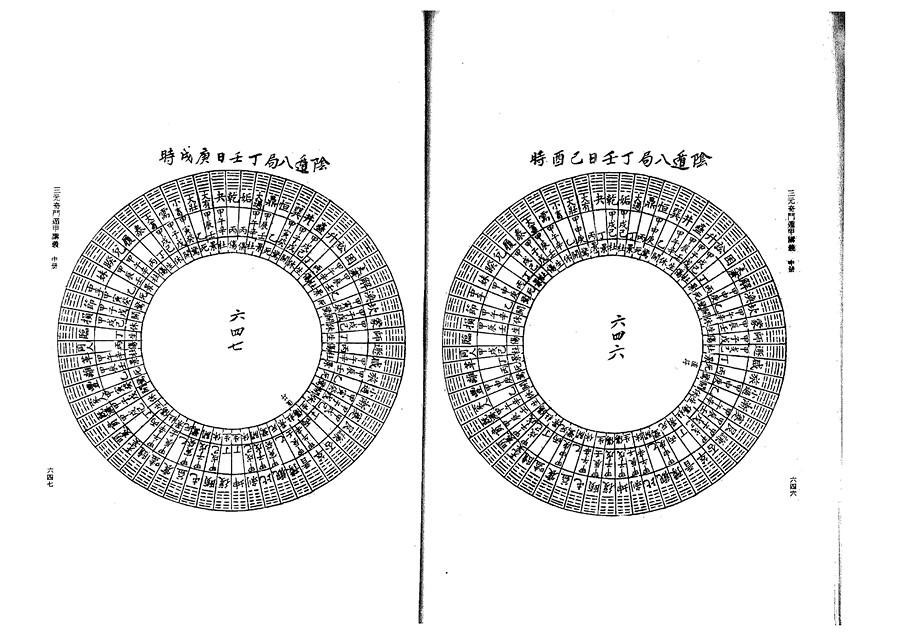 zhong0144
