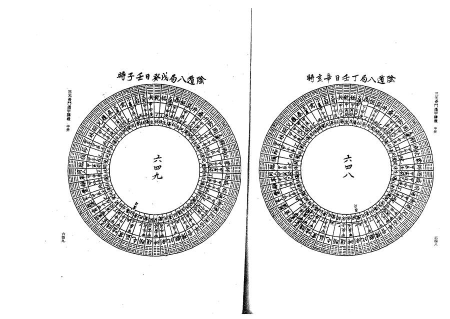 zhong0145