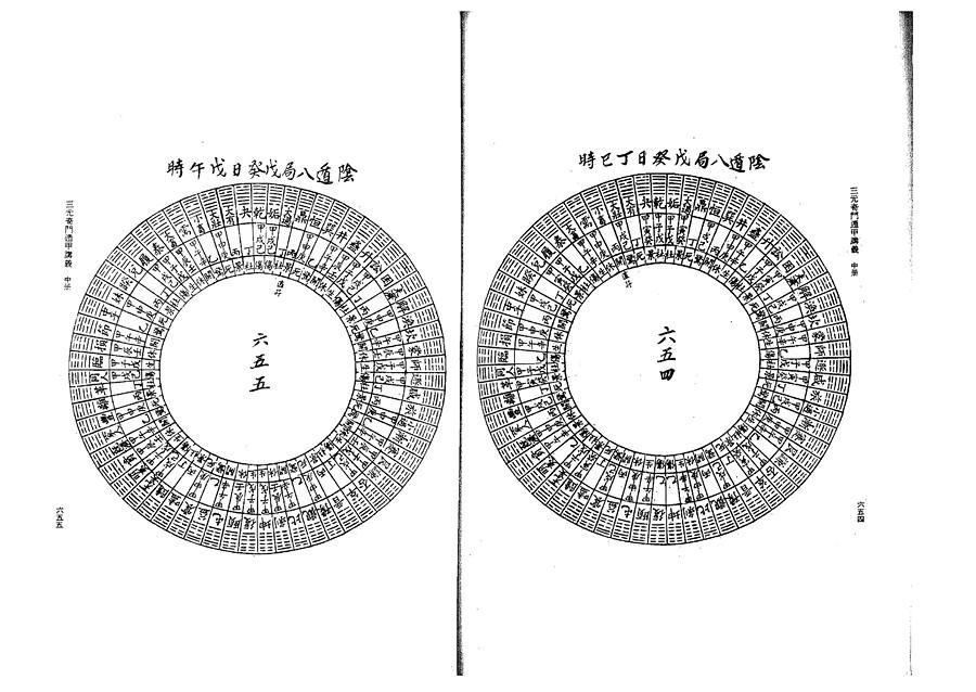 zhong0148
