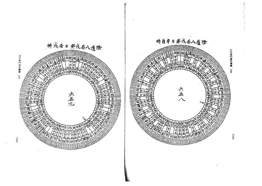 zhong0150