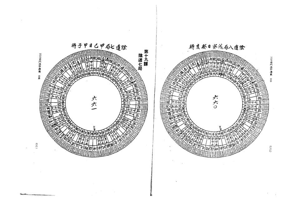 zhong0151