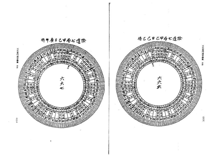 zhong0154