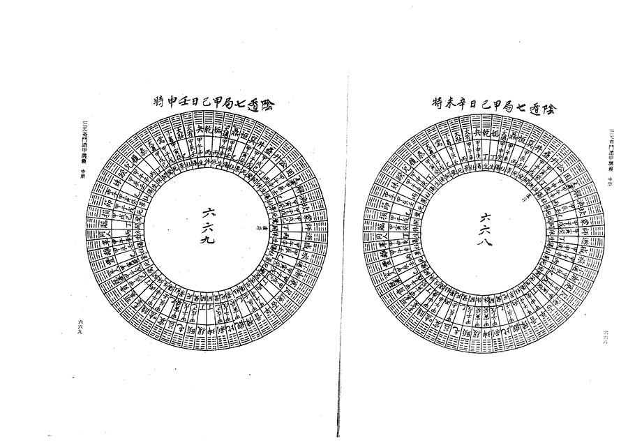 zhong0155