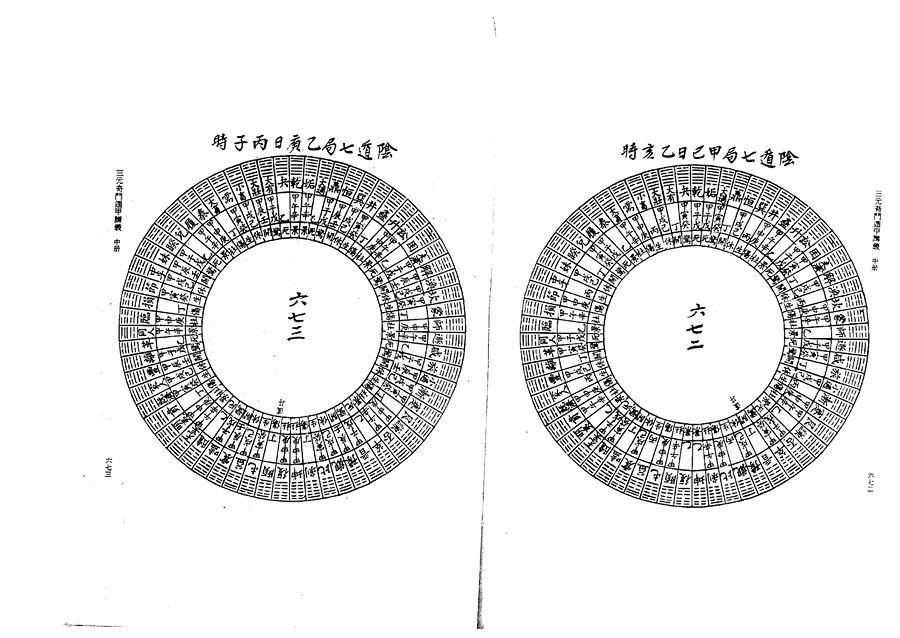 zhong0157