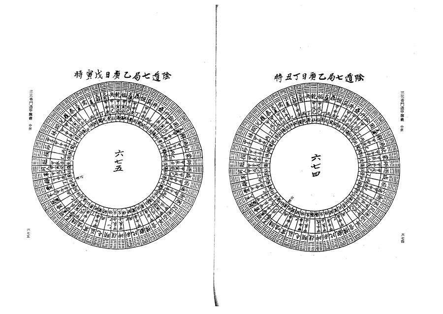 zhong0158
