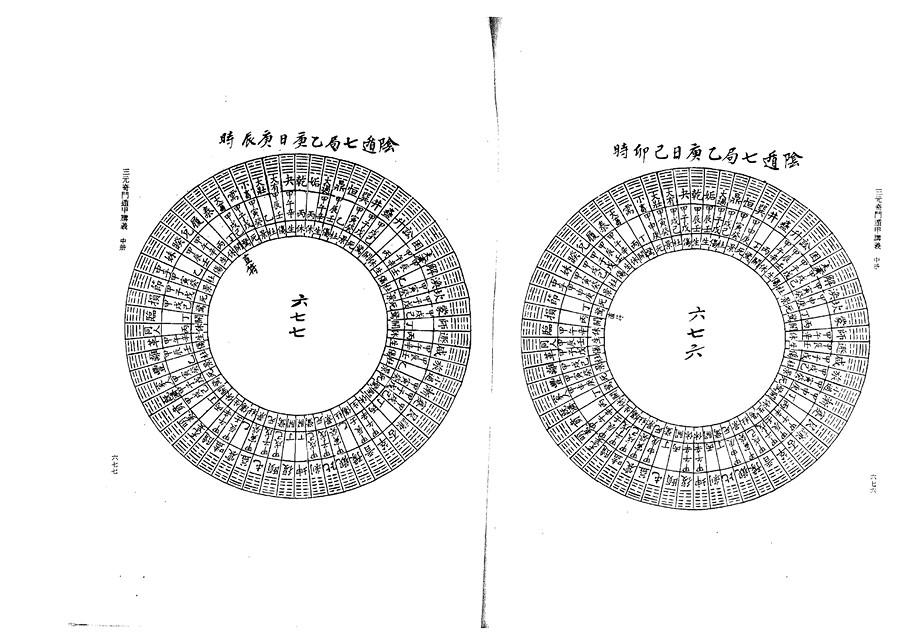 zhong0159