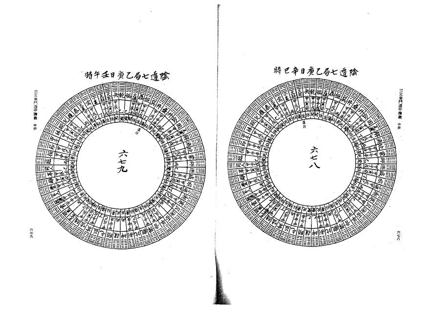 zhong0160