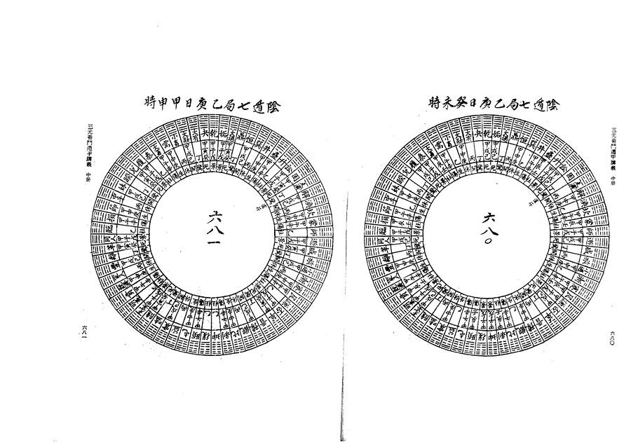 zhong0161