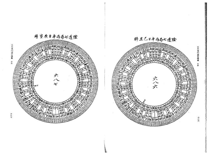 zhong0164
