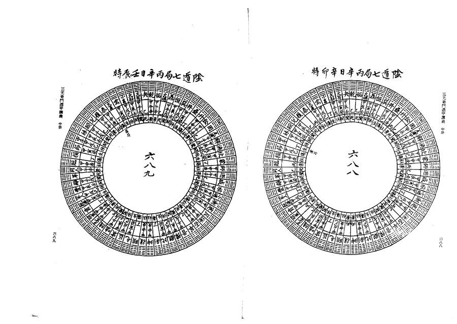 zhong0165