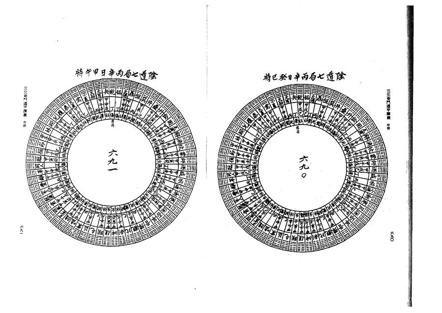 zhong0166