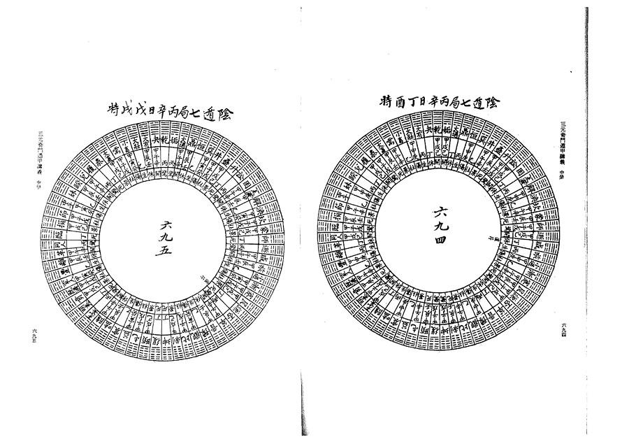 zhong0168