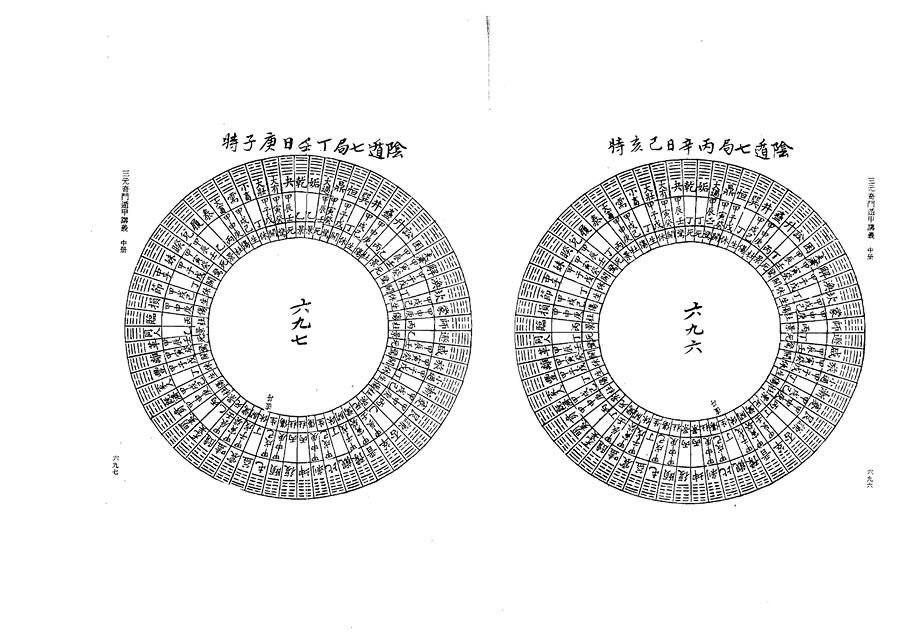 zhong0169