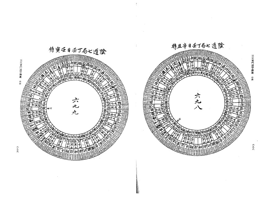 zhong0170