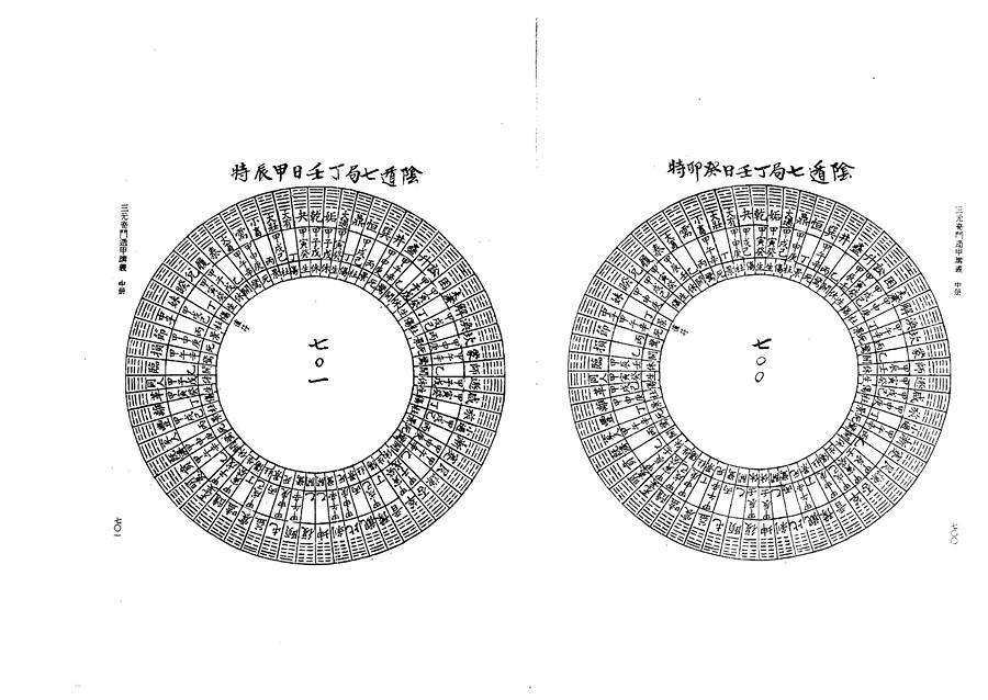 zhong0171